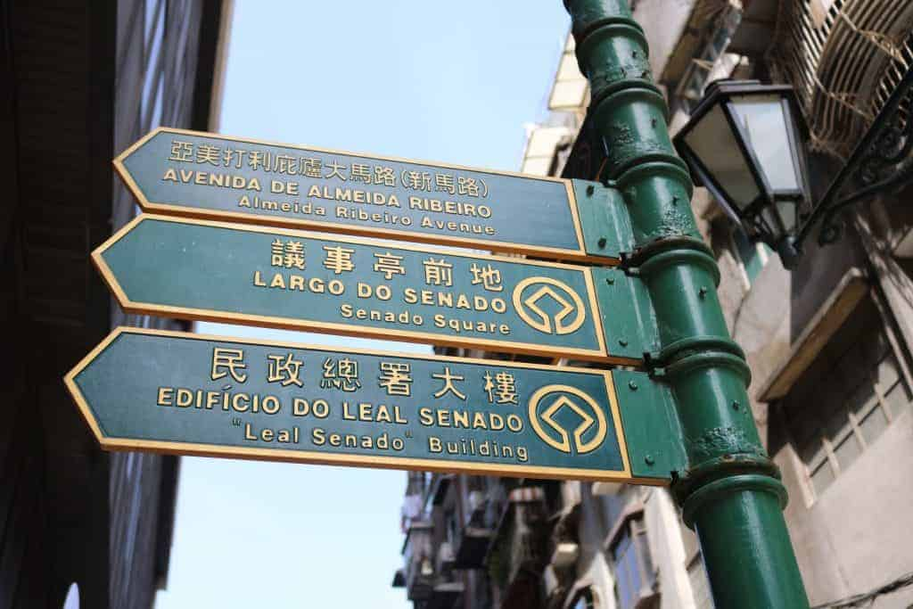 Directions in the city center of Macau.